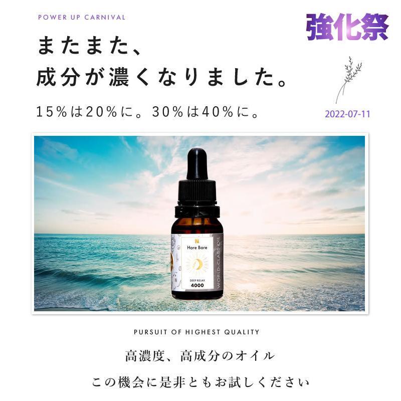 【増量祭】CBD オイル 1500mg 15% 10ml ブロードスペクトラム cbd tokyo-giyaman 02