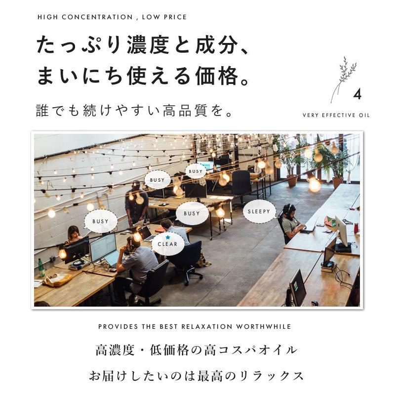【増量祭】CBD オイル 1500mg 15% 10ml ブロードスペクトラム cbd tokyo-giyaman 08