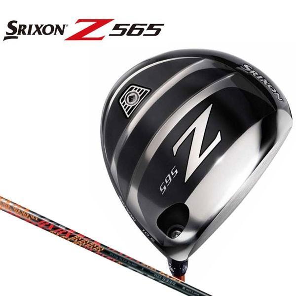 スリクソン SRIXON Z565RX ドライバー RXカーボンシャフト【ゴルフ】【ドライバー】【ダンロップ】【スリクソン】【SRIXON】【z565】