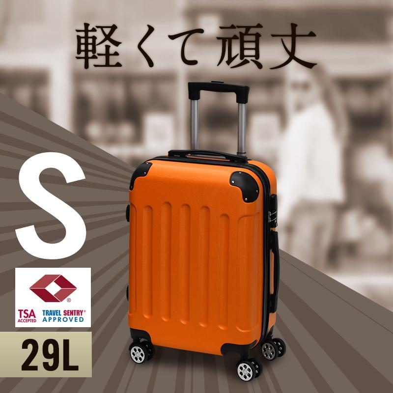 スーツケース 機内持ち込み Sサイズ 容量29L エコノミック 重さ約2.6kg suitcase tokyo-hanger 02
