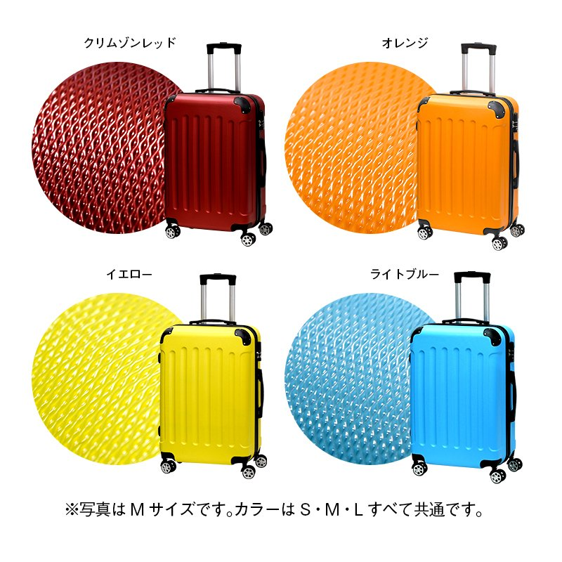 スーツケース 機内持ち込み Sサイズ 容量29L エコノミック 重さ約2.6kg suitcase tokyo-hanger 13