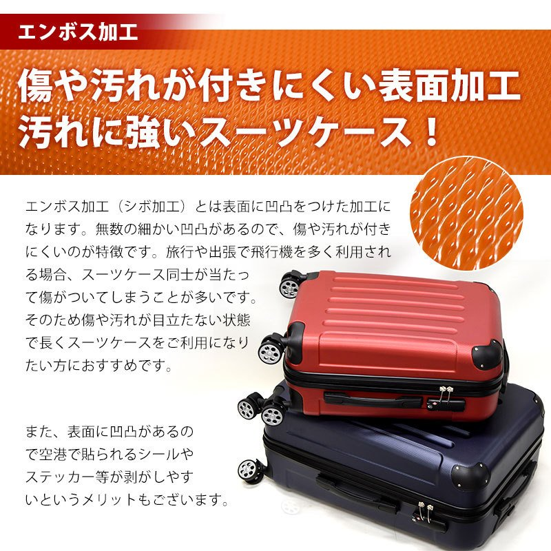 スーツケース 機内持ち込み Sサイズ 容量29L エコノミック 重さ約2.6kg suitcase tokyo-hanger 05