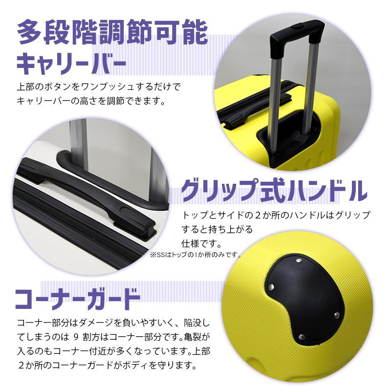 スーツケース 機内持ち込み Sサイズ 容量29L エコノミック 重さ約2.6kg suitcase tokyo-hanger 08
