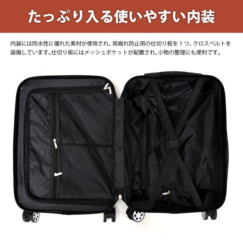 スーツケース 機内持ち込み Sサイズ 容量29L エコノミック 重さ約2.6kg suitcase tokyo-hanger 09