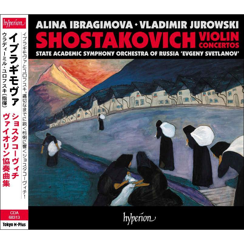 アリーナ・イブラギモヴァ/ショスタコーヴィチ:ヴァイオリン協奏曲集|tokyo-m-plus