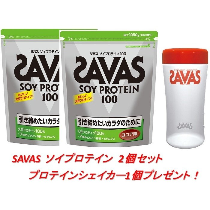 プロテイン ザバス ココア ソイ ザバスのソイプロテインには4つのダイエット効果がある!口コミ評判&飲み方も注目