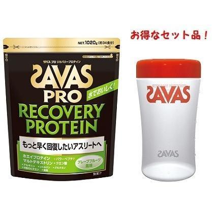 ザバス(SAVAS) プロテイン リカバリープロテイン ( 34食分 ) 1020g シェイカーセット 送料無料 tokyo-sports
