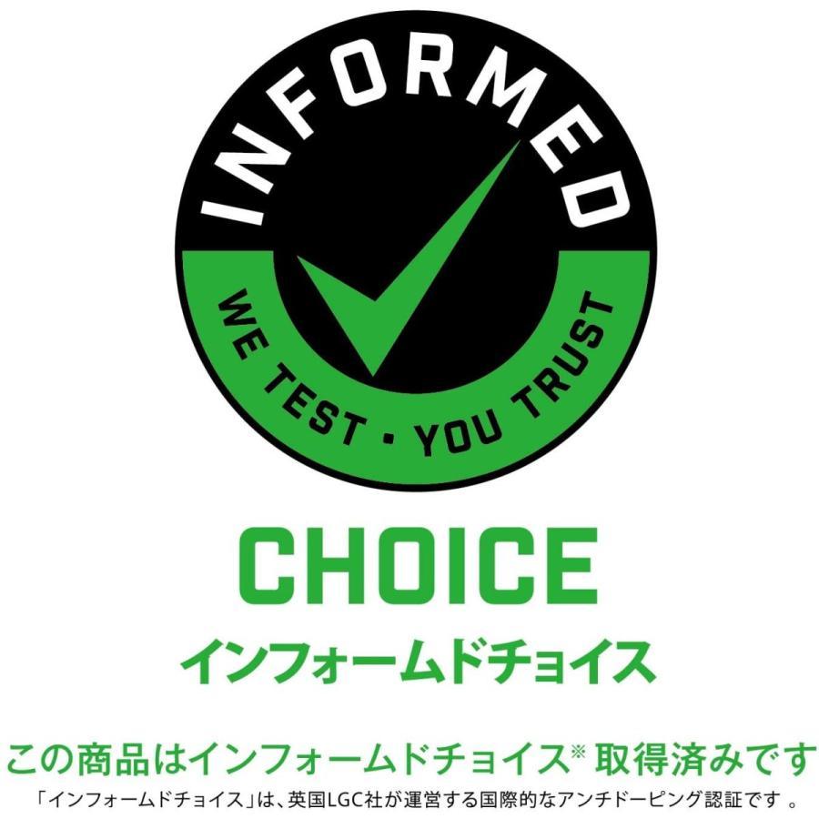 明治 ザバス ホエイプロテイン100 リッチショコラ味 50食分 1,050g|tokyo-sports|04