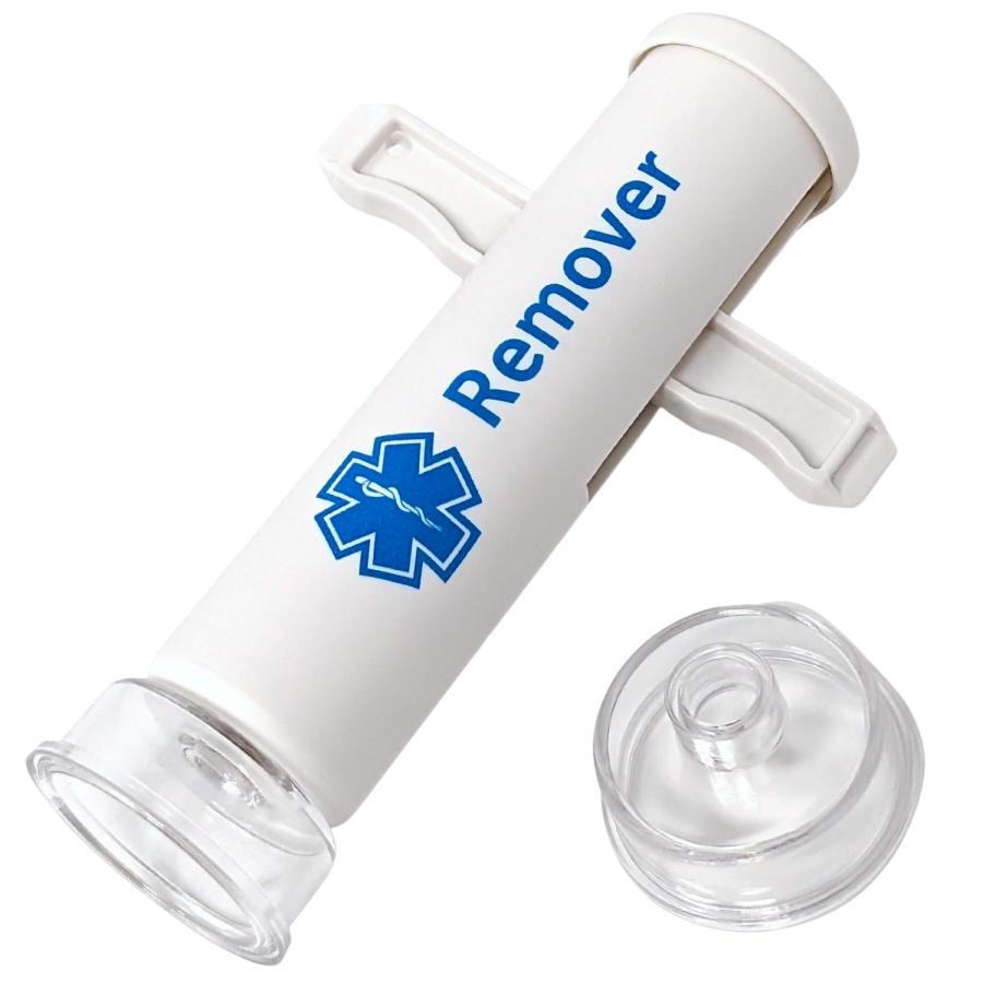 NEW ポイズンリムーバー 応急用毒吸取り器 カップ2個入り安心パック 品質1年間保証 ポイント消化 ymt|tokyo-tools