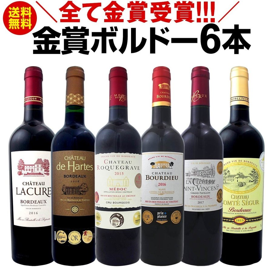 赤ワインセット 6本 wine set ワイン 第188弾 全て金賞受賞 キング オブ 金メダル 極旨ボルドー bordeaux