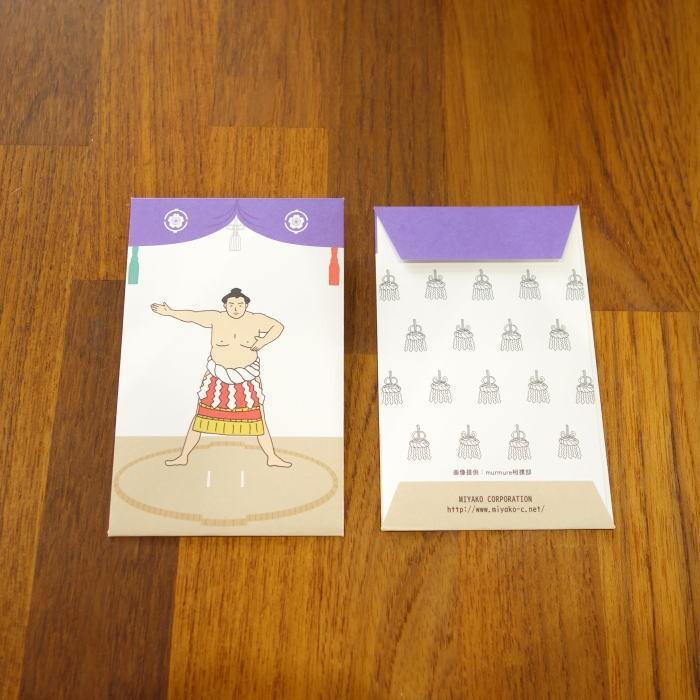 相撲 ポチ袋 横綱 2枚入り SUMOU-02 相撲 力士 おとなのぽち袋 お年玉 ミニ封筒[税率10%] tokyo385 02
