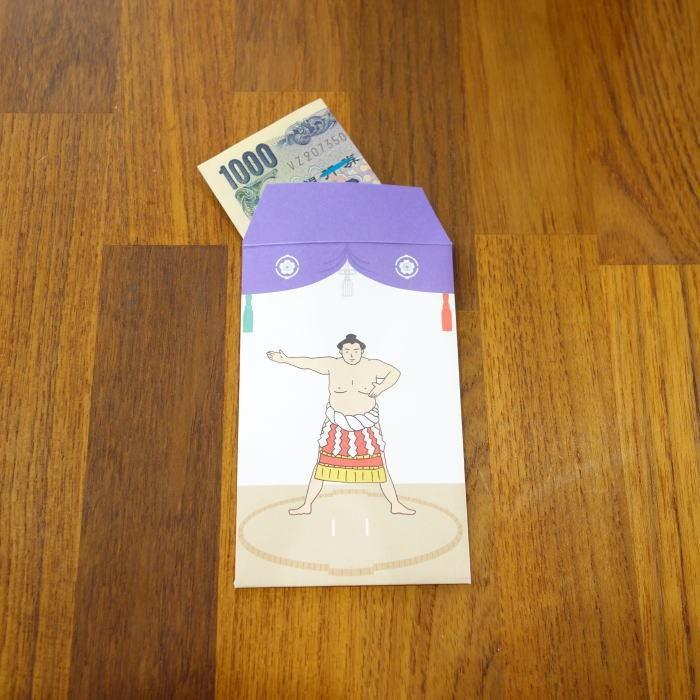 相撲 ポチ袋 横綱 2枚入り SUMOU-02 相撲 力士 おとなのぽち袋 お年玉 ミニ封筒[税率10%] tokyo385 03