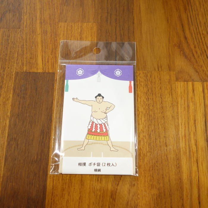 相撲 ポチ袋 横綱 2枚入り SUMOU-02 相撲 力士 おとなのぽち袋 お年玉 ミニ封筒[税率10%] tokyo385 04