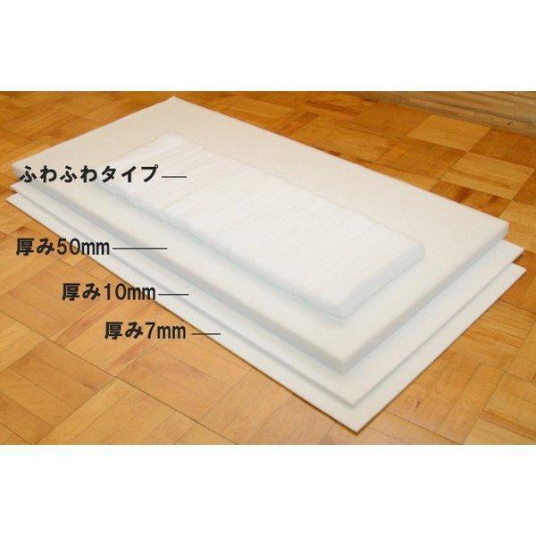ホワイトキューオン 厚み50mm(910×1820/ 1枚入)防音/吸音材【特別配送】|tokyobouon|03