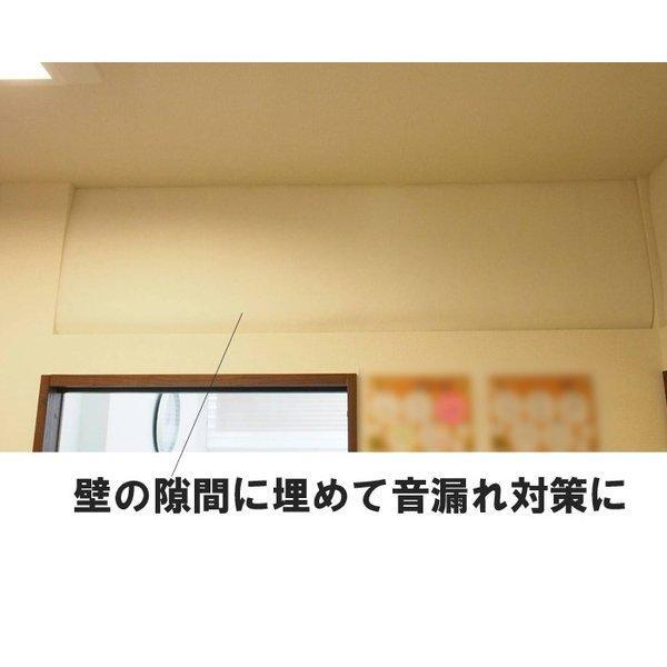ホワイトキューオン 厚み50mm(910×1820/ 1枚入)防音/吸音材【特別配送】|tokyobouon|08