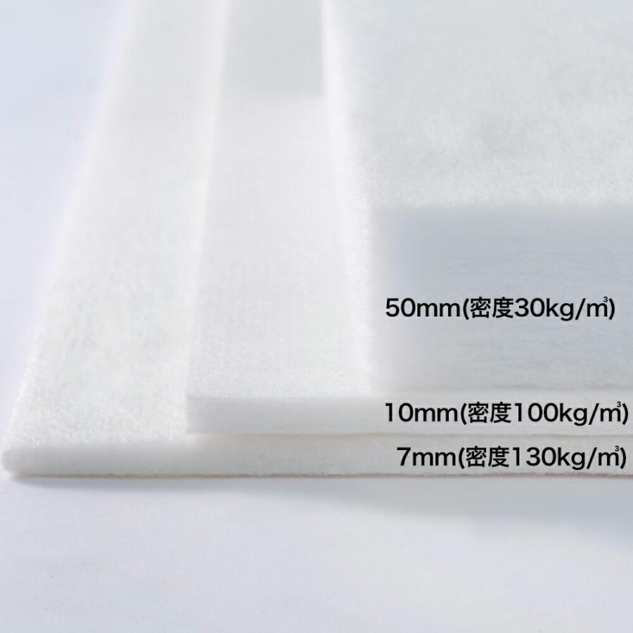 ホワイトキューオン 厚み50mm(415×910/ 1枚入)東京防音/直販品/防音/吸音材【小型配送】|tokyobouon|03