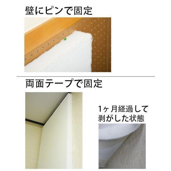 ホワイトキューオン 厚み50mm(415×910/ 1枚入)東京防音/直販品/防音/吸音材【小型配送】|tokyobouon|08