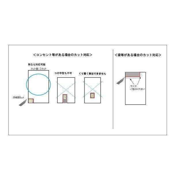 ホワイトキューオン_カット料 tokyobouon 06