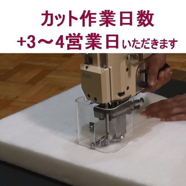 ホワイトキューオン_カット料 tokyobouon 08