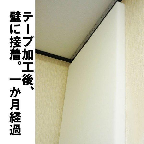 ホワイトキューオン用_両面テープ【小型配送】 tokyobouon 02