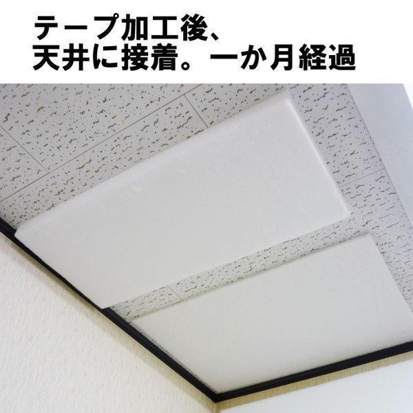 ホワイトキューオン用_両面テープ【小型配送】 tokyobouon 03
