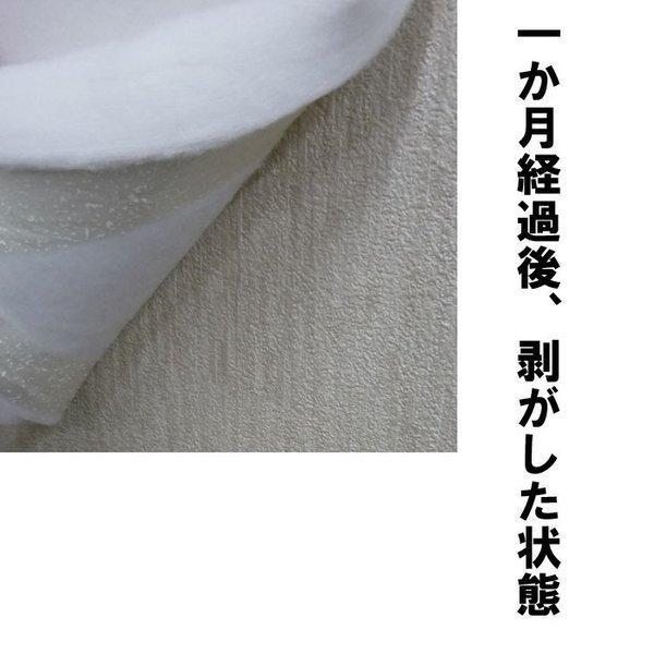 ホワイトキューオン用_両面テープ【小型配送】 tokyobouon 04