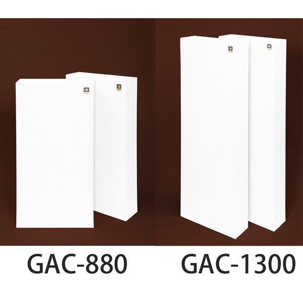 アコースティック・コンディショナー GAC-1300 /音場調整パネル【大型配送】 tokyobouon 02