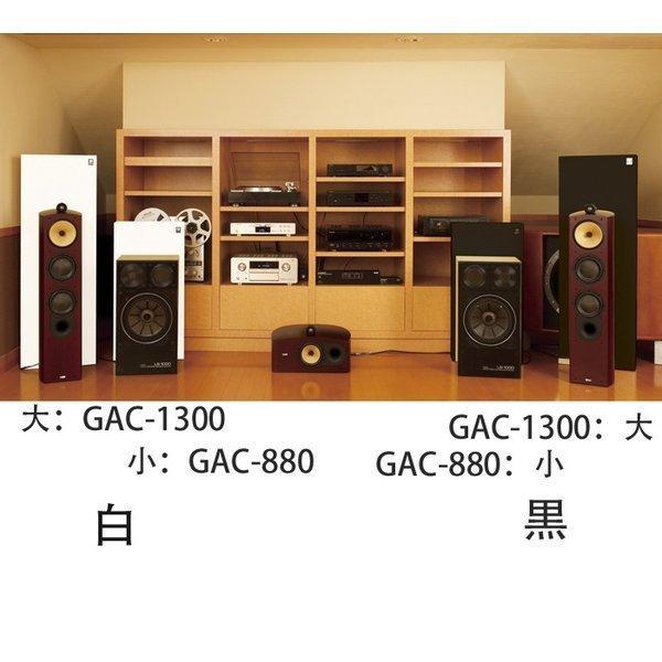 アコースティック・コンディショナー GAC-1300 /音場調整パネル【大型配送】 tokyobouon 03