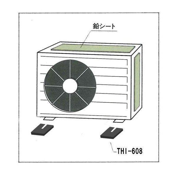 エアコン室外機用_差し込み式防振ゴム THI-608【小型配送】 tokyobouon 03