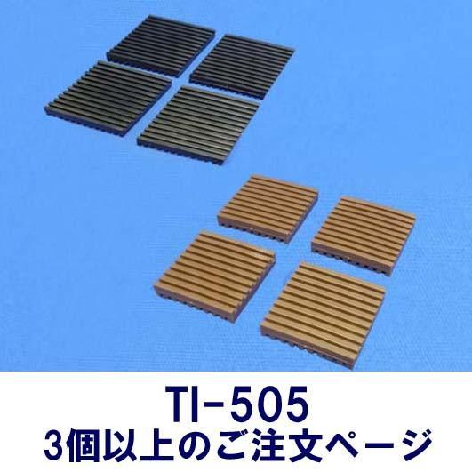 防振マット TI-505V4【3個以上のご注文 小型配送】|tokyobouon