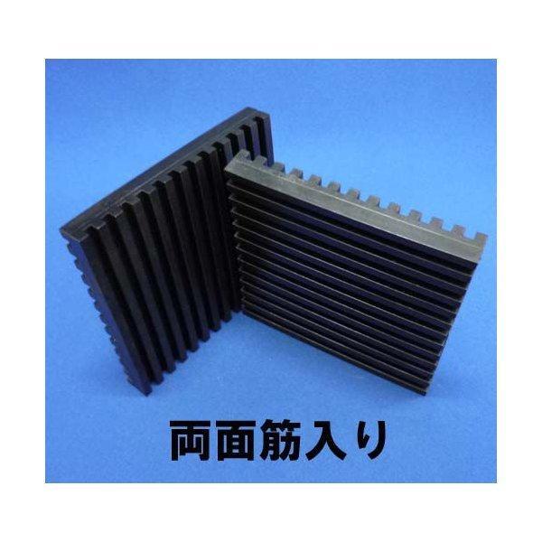 防振マット TI-75B4【小型配送】|tokyobouon|04