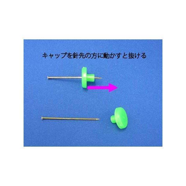 押しピン(10本入り) /吸音材用【小型配送】|tokyobouon|02
