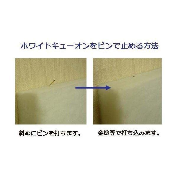 押しピン(10本入り) /吸音材用【小型配送】|tokyobouon|03