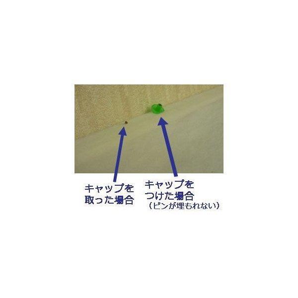 押しピン(10本入り) /吸音材用【小型配送】|tokyobouon|04