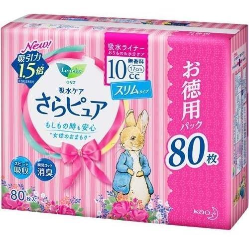 花王 ロリエ さらピュア 10cc 無香料 吸水ライナー 80枚入|tokyodogs