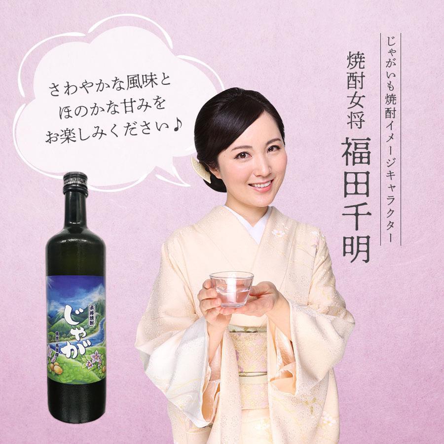本格焼酎じゃが 檜原村産じゃがいも100%使用 tokyofarm 04