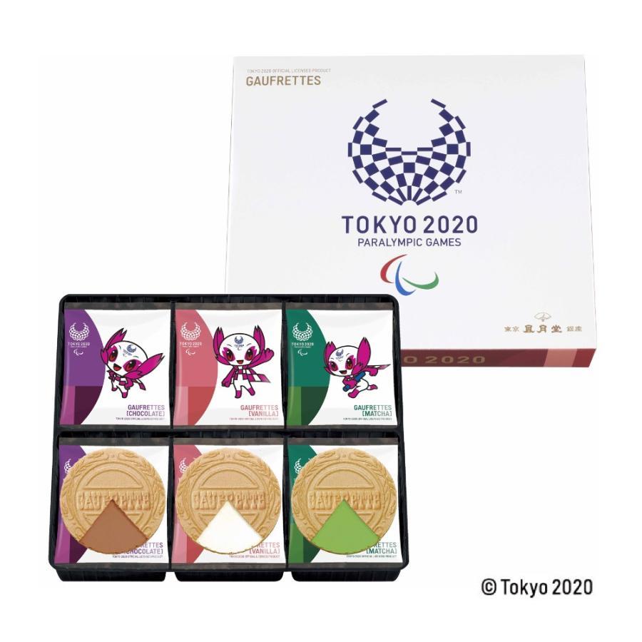 お取り寄せ(楽天) 東京2020公式ライセンス商品★ 東京2020オリンピック エンブレム ゴーフレット 18枚入 価格1,620円 (税込)