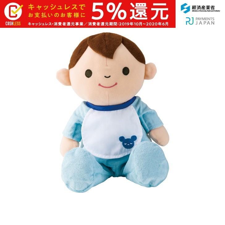 キャッシュレス5%還元 こんにちは赤ちゃん ギフト包装・のし紙無料