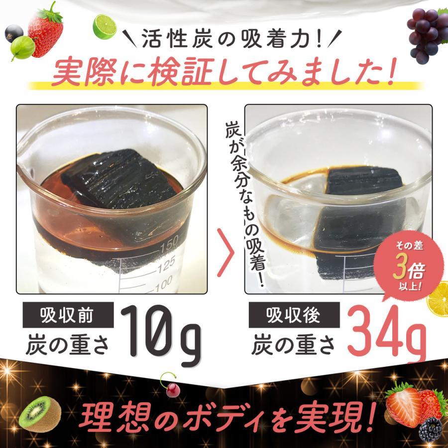 スッキリ黒酵素 ダイエットサプリ 酵素 酵素サプリ 炭 炭サプリ 酵素サプリメント 夏 ダイエットサプリメント|tokyosupple|06