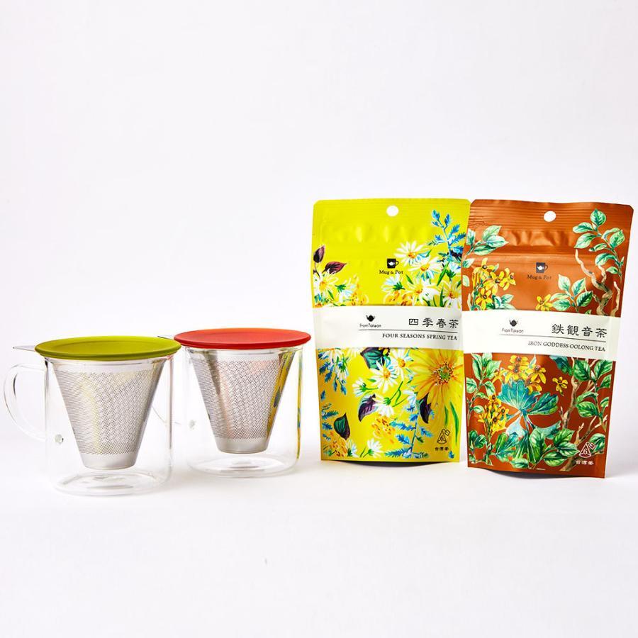 Mugamp;Pot お茶 卸直営 ギフト 茶漉し付きペアカップと2種類の台湾茶セット オレンジ×グリーン ペアカップ 高品質 リーフティーバッグ 鉄観音茶 2g×6P 四季春茶