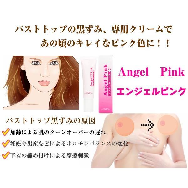 Angel pink  エンジェルピンク tokyoyukon-store 02