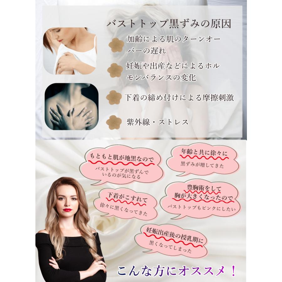 Angel pink  エンジェルピンク tokyoyukon-store 05