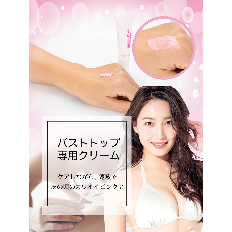 Angel pink  エンジェルピンク tokyoyukon-store 06