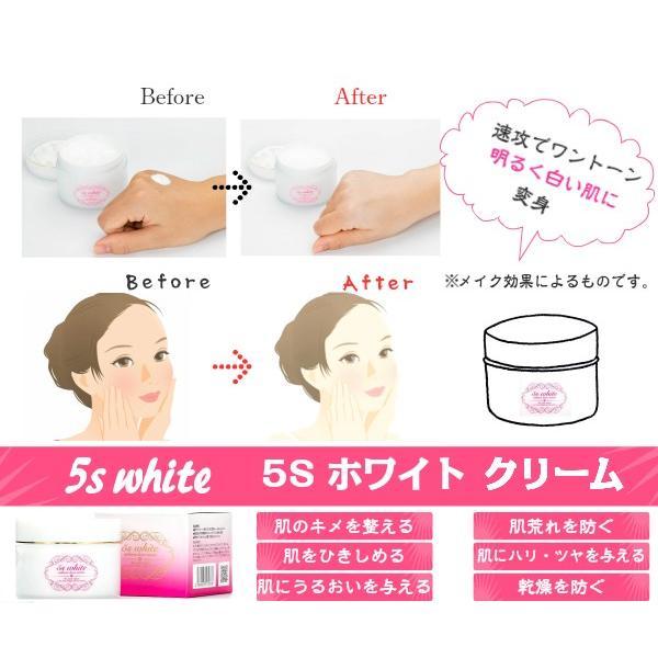 5s white  5S ホワイト|tokyoyukon-store|02