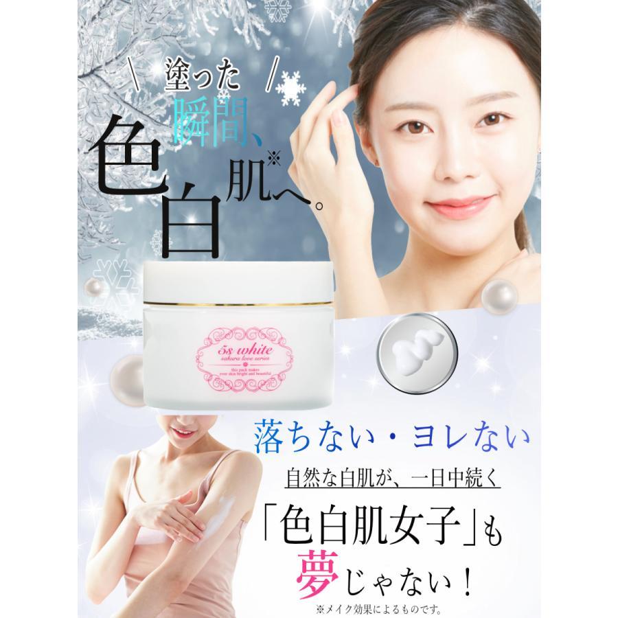 5s white  5S ホワイト|tokyoyukon-store|03