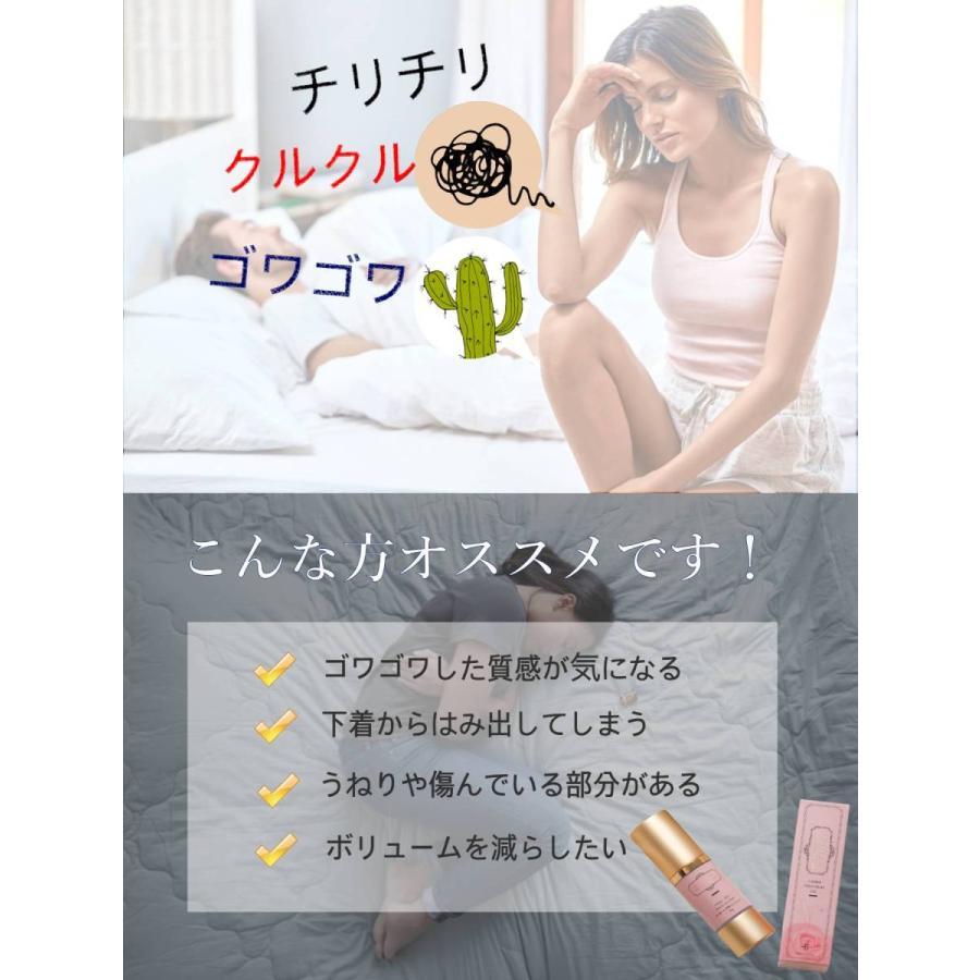 ナチュレ ブラン プライベートヘアケア アンダーヘア用トリートメント|tokyoyukon-store|09