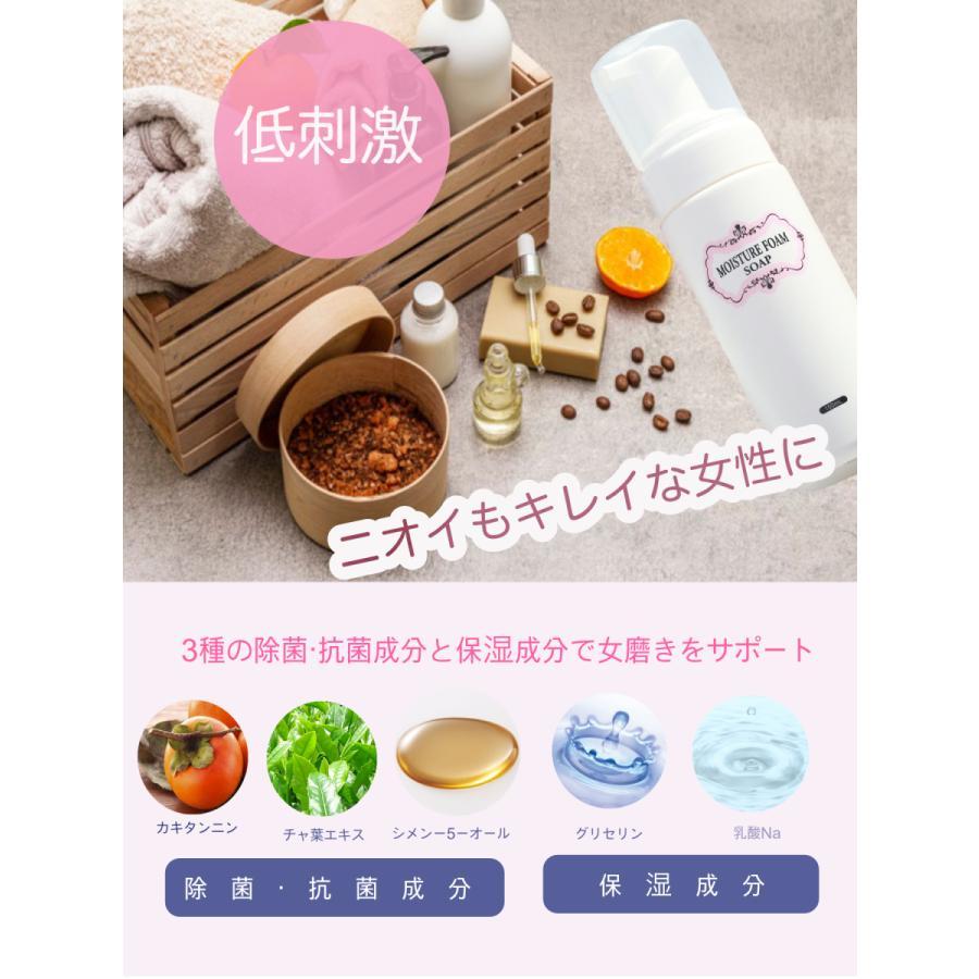 MOISTURE FOAM SOAP モイスチャー フォームソープ tokyoyukon-store 03