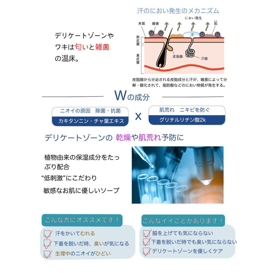 MOISTURE FOAM SOAP モイスチャー フォームソープ tokyoyukon-store 05