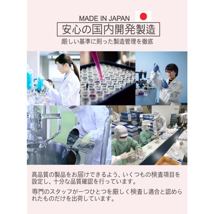 MOISTURE FOAM SOAP モイスチャー フォームソープ tokyoyukon-store 06
