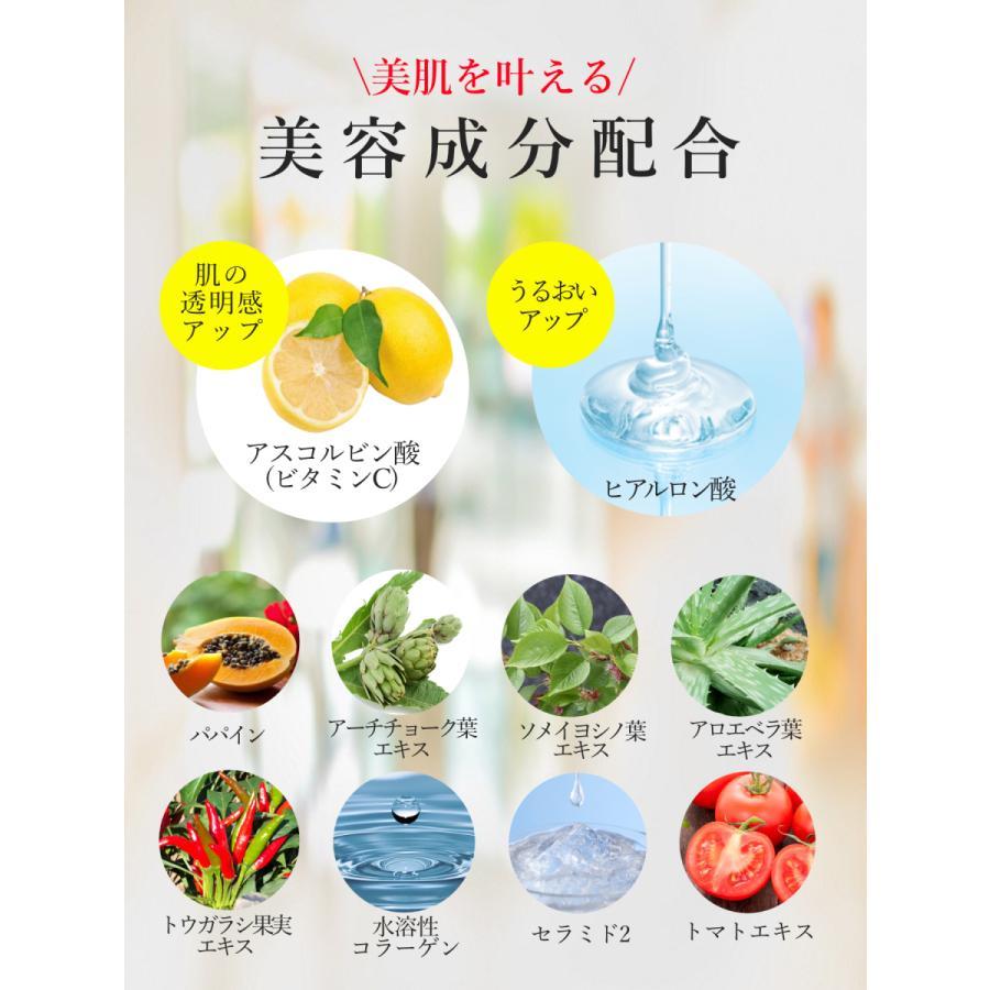 ぷっくぽか重曹ケアナ泡パック 大容量 50g tokyoyukon-store 06